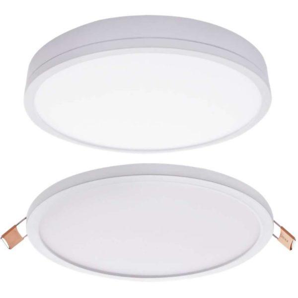 BRIGHT STAR 8W Slimline LED Downlight And Bulb DL072, 4000K, 640Lm, White