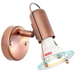 EUROLUX S20C Mini Disc Spot Light, E14, 40W, Copper