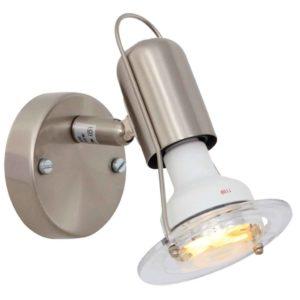 EUROLUX S20SC Mini Disc Spot Light, E14, 40W, Satin Chrome