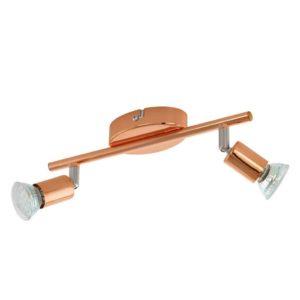 EUROLUX S426 Buzz LED Spot Light On Bar Mount, 2 x GU10, 3W, Copper